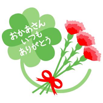 Carnation arrangement 8 Mother's Day · Japanese