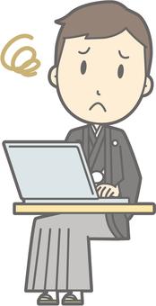 Groom Kimono - PC troubled - whole body