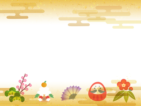 New Year background - 9