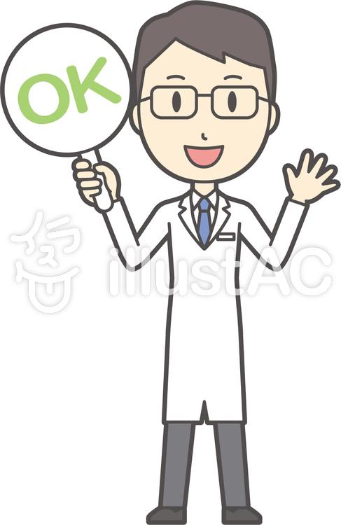 医師青年眼鏡-144-全身のイラスト