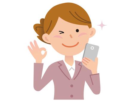 51023. Female smartphone, upper body