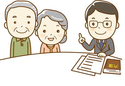 Legal consultation 02