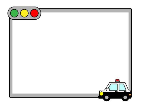 Police car frame