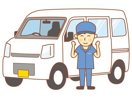 Driver-6