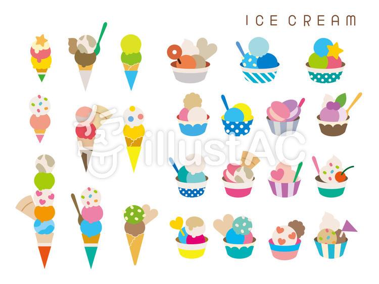 アイスクリームイラスト No 607553無料イラストならイラストac