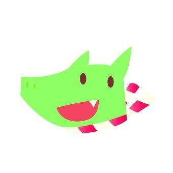 Yao (Zodiac)