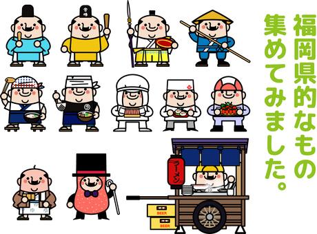 Uncle Fairy Fukuoka Prefecture