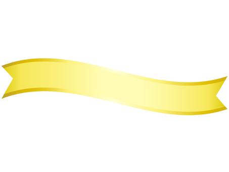 ai decorative ribbon belt yellow one point