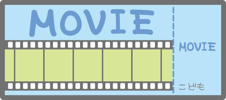 Movie ticket (children)