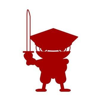 A red ninja holding a sword (deformed)
