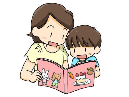 家長閱讀圖畫書3