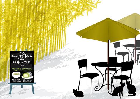 竹林オープンカフェ 抹茶と竹炭 カード