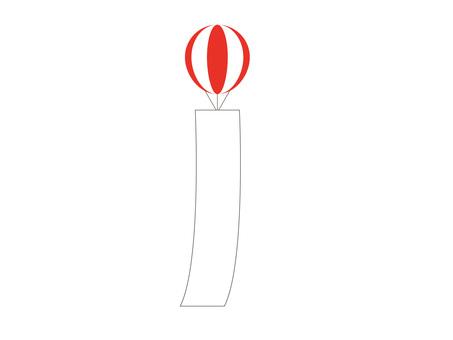 Advertising balloon (red x white)