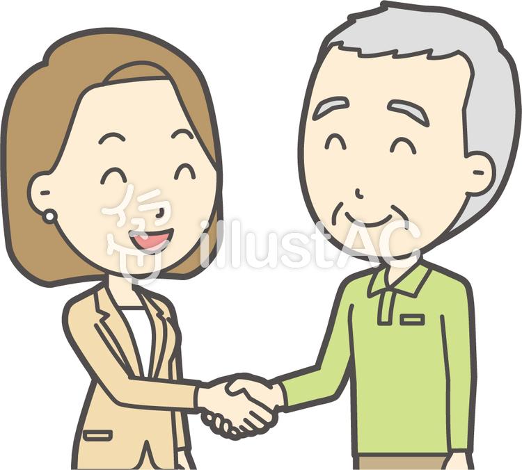 老人男性握手-005-バストのイラスト
