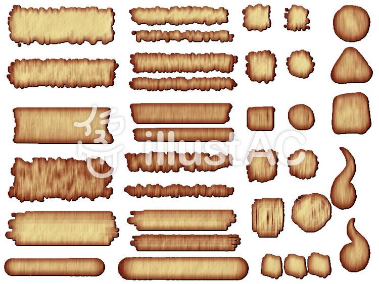 ボタンセット木目風2のイラスト