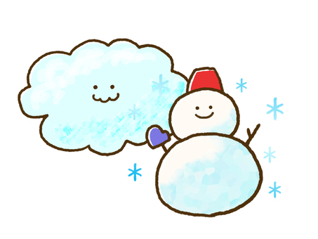 (Weather) Snow and sometimes cloudy