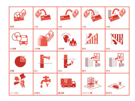 Presentation material 1 _ red