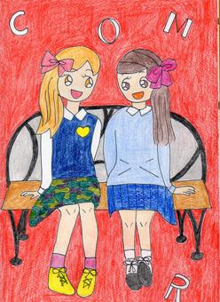 Girls 14