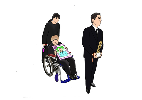 Mourner and wheelchair mother