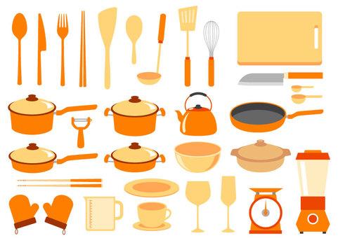 Kitchen equipment yellow