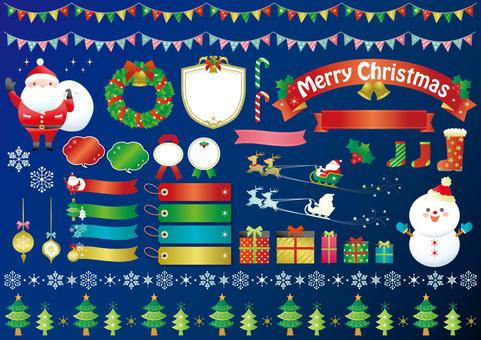 Christmas material 27