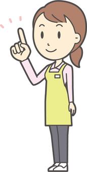 Home helper woman -216-whole body