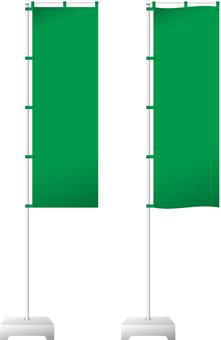 攀登(綠色)