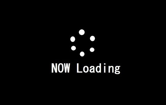 Loading aqw