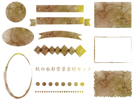 Watercolor background set ver 26