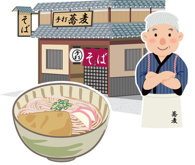 Soba shop store shop owner illustration