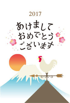 Landscape of weather and chicken and Fuji