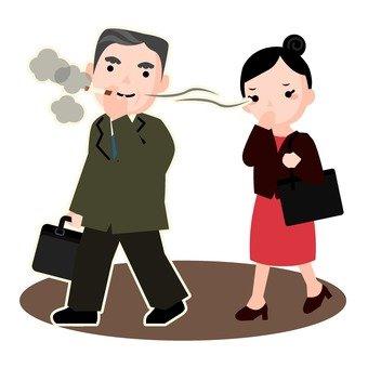 Smoking while walking