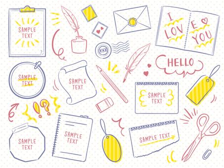 手書きシンプルラインフレームセット