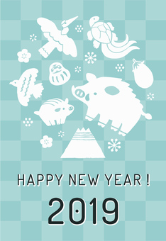 New Year's card (2019)