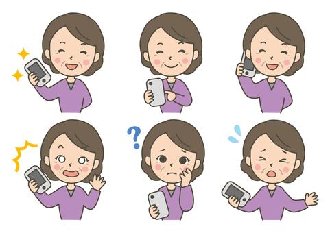 Private clothes female elderly smartphone