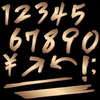 フェルトペン数字セット(銅)