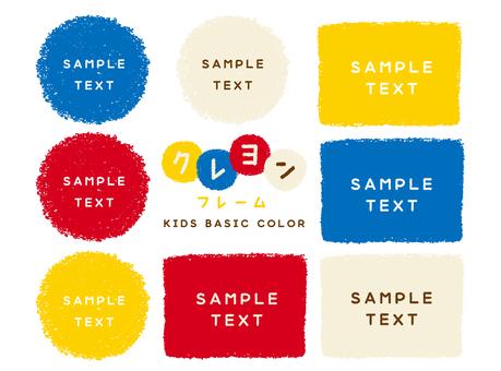 Crayon frame kids basic color