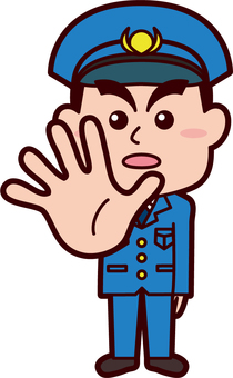 警察官 STOP