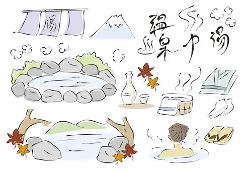 手描き_温泉