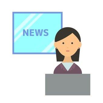 News program