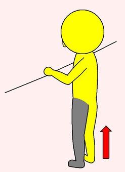 Tiptoe standing motion 1