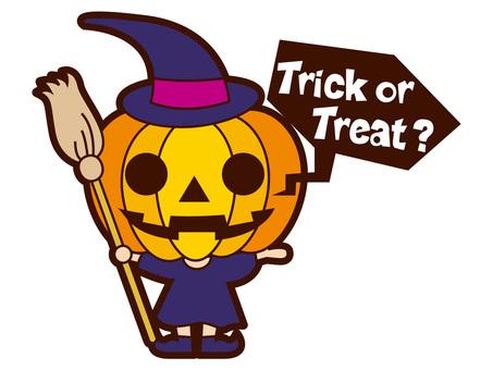 Halloween pumpkin no Obake