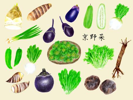 Kyoto vegetables