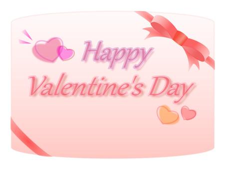 Valentine card pink type