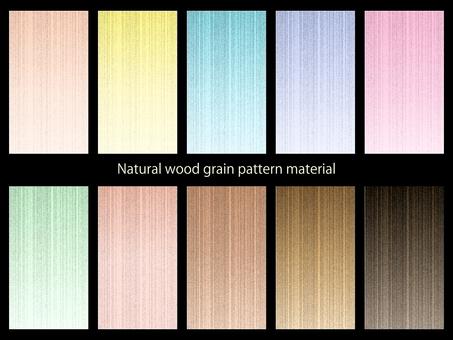 木紋圖案材料集