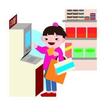 Convenience store ATM