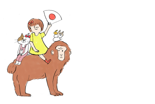 Girls and monkey and cat No character