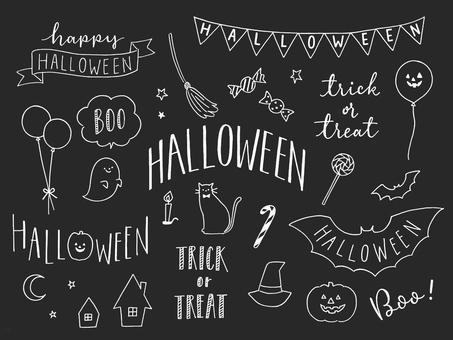 Halloween set chalk art style