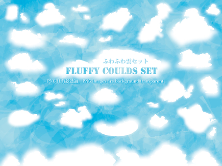 Frame border cloud speech bubble icon blue sky background ornament