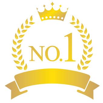 Gold emblem NO1